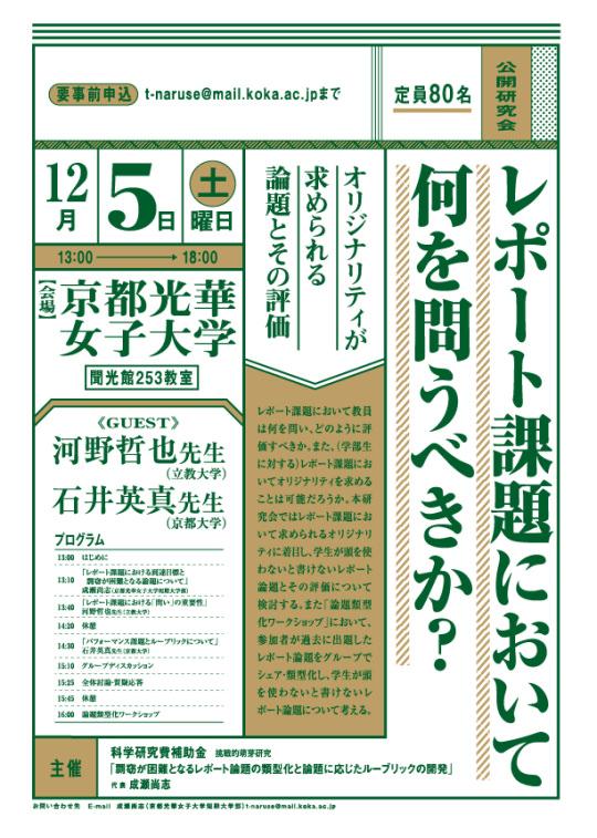 report_01-01